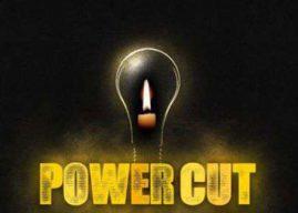 कांगड़ा के इन इलाकों में 26 जून को बंद रहेगी बिजली